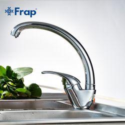FRAP F4104 смеситель для кухни Цена, в руб.: 1362