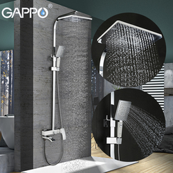 GAPPO G2407-8 душевая система со смесителем,  излив поворотный, служит переключателем на душ, ручная лейка, цвет белый/хром Цена, в руб.: 14273