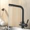 FRAP F4352-7  Смеситель для кухни с подключением  фильтра питьевой воды  40 мм Чёрный Цена, в руб.: 3951